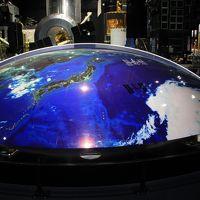 筑波散策:JAXA(筑波宇宙センター)、洞峰公園、筑波実験植物園
