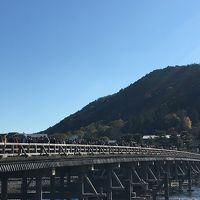 紅葉の京都 嵐山 街歩き♪