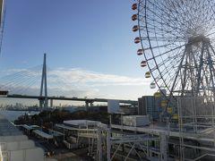大型客船・ダイヤモンドプリンセス☆フルスイートを利用してみた④大阪港は祝開港150周年