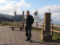 津軽半島と十三湖を巡って函館へ