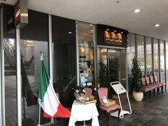 日本橋浜町発の本格的イタリア料理店「アルポンテ」~日本イタリア料理協会の副会長がオーナーシェフを務める下町の名店~