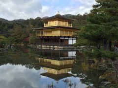 誕生日に京都へ 2日め