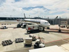 シンガポール航空ビジネスクラスでバンコクへ