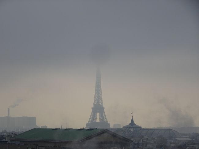 ロンドン、仏バイヨンヌ、サンセバスチャン、パリの旅  (4) パリ 1