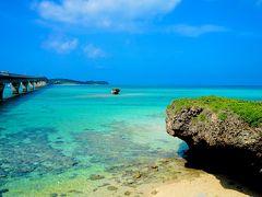 『最高気温28℃まだまだ温かい11月末の沖縄』本島→宮古島7日間《5日目》