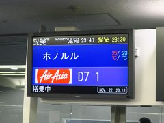 2018.11 AirAsiaで行く、初めてのハワイ旅①