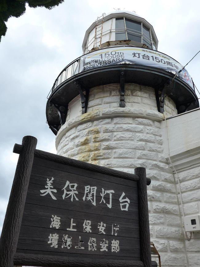 島根県の友人二人が島根県と鳥取県の観光名所に連れて行ってくれました。<br />いずれの場所も最高の景色で最高に満喫し思い出に残る観光となりました。<br />美保関灯台での隠岐の島を遠くに見ながらのランチタイム、由志園・日本庭園での紅葉と綺麗に咲いた寒牡丹<br />そして水木しげるロードの二重の虹等々最高に満喫できる観光となりました。<br />写真を沢山撮りましたので<br />一つ目は境港と美保関周辺です<br />・境港水産物直売センター<br />・境水道大橋<br />・夫婦岩<br />・美保関灯台<br />・美保関観光ビュッフェ<br />・西廻り街道美保の関 青石畳通り<br />・美保神社<br />です