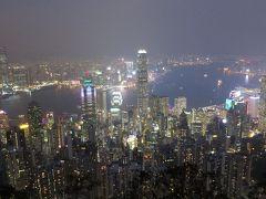 香港・マカオ 夜景と食べ歩き一人旅 2