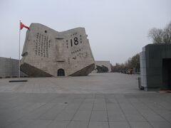 1931年9月18日 柳条湖事件、満州事変開始(砂布巾のLW 第2章その6) 今年3回目の中国は東北地方 その4・瀋陽その2 張作霖爆殺事件、柳条湖、張帥府博物館、旧奉天日本総領事館