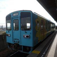 水島臨海鉄道 ぶらり旅