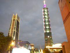 3度目台湾は台南へGO!ポケモンGO+@の旅・・3日目午後は台北101・定番小籠包とマンゴーかき氷を食べて帰国♪