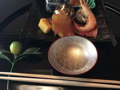 ♪誕生日おめでとう♪夫の60代最後の誕生日祝い・と・名古屋市博物館でアンデス文明展