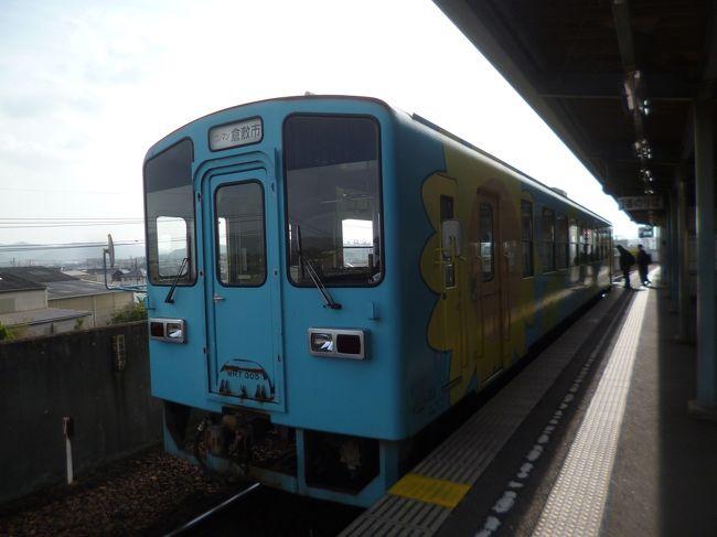 岡山の臨海地区を走る水島臨海鉄道に乗ってきました。倉敷南部の住宅地とその先のレトロな繁華街を巡りながらのんびりしてきました