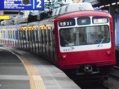2018年 初冬・・・・・②京急800形惜別乗車