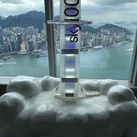 1ヶ月ぶりリベンジ香港