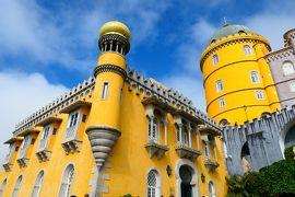 7月のポルトガル&スペイン家族旅行★2日目 レガレイラ宮殿と世界遺産シントラ、ペーナ宮殿、ロカ岬 1日観光