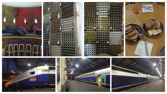 フランスとスペイン国境の小さな街アンダイエ(Hendaye)からTGV#8530 <http://www.raileurope-japan.com/train-tickets/journeys/article/hendaye-bordeaux> に乗ってボルドー(Bordeaux)へ、約220Km, 2時間44分。席は2階建て車両の上階、スーツケースをもちあげるのがしんどかったけど荷物置き場が前後の他中央にもあり、シートもゆとりがあってらくらく、トイレの水が出なかったことを除けば快適でした。ボルドーではソムリエ(仏:sommelier、女性単数形:sommelière)を養成する学校が開いているワイン・バー「Le Bar à Vin」<http://baravin.bordeaux.com/en/> へ、ボルドーワイン協会のビルの1階にありボルドー近郊で作られるすべてのワインの Tasting ができます。まず手始めにクレマン(Cremant, 英語でcreamy)のロゼ(rose, 原料は Pinot Noir?)。フランスには地方ごとに厳格な Wine Law があって例えば Champagne 地方で取れたブドウを原料に決められた製法で一定期間熟成させたスパークリング・ワインでないとシャンペーンと呼べません。クレマンは Champagne地域外で一定基準(150kgのブドウからの最大100リットルの果汁、最大150mg /リットルの二酸化硫黄、最低9ヶ月間の熟成期間および強制味覚テストに合格)に従って作られたスパークリング・ワインですが、泡は見えないほど小さく美しい色をしています。その名前のようにのどごしベルベットのようにsmooth、爽やかでFruity たいへん美味しくいただき、すっかりロゼのファンになってしまいました。これは何杯でも飲めそう(飲みたい)ですがそこは抑えて、次は Saint-Emillion Royal。こちらは逆に戦車級の重量感のある「のどごし」で、豊潤な香りにわが身が包まれます。こういうワインには小切りのバケットとチーズが最高の組み合わせ、幸せな時間をすごしましたが、店が込んで来る前に退散。