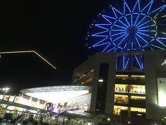 速報☆一年で47都道府県遊びに行けたよ☆