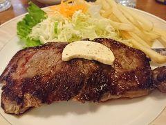毎日新聞ビルの地下で昼食! ステーキを食べました。