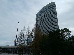 神戸ポートピアホテル1泊ステイ!