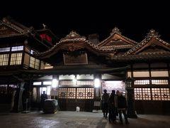 鉄路で四国ほぼ1周ノ旅前編(高松→松山)