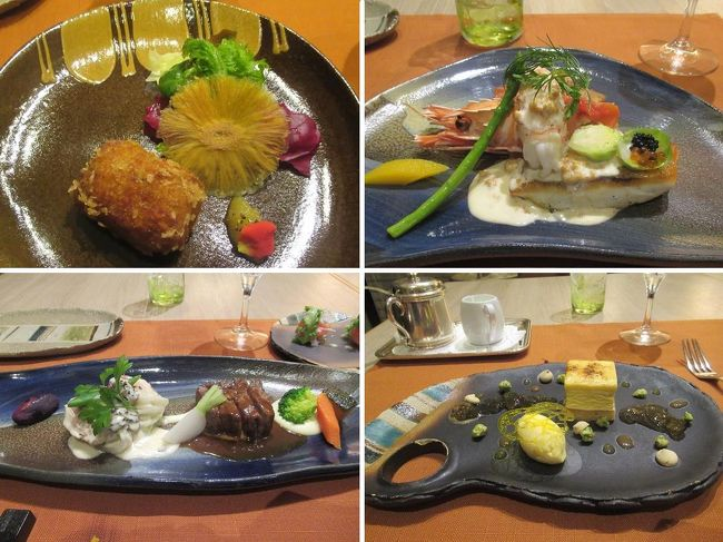 旅の4日目のディナーはホテル日航アリビラのブラッスリー・ベルデマールへ。<br />地元読谷村で焼いたやちむん(焼き物)の器とお箸で頂く豪華なフレンチのコースディナーです。<br />沖縄の食材をふんだんに用いた贅沢なお料理の数々。目で楽しむ。舌で楽しむ至福のひと時でした。<br />