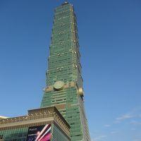 台湾の4都市を巡る旅 その三  台北編