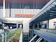 またもや世界最長の海上橋「港珠澳大橋」を通って 香港から珠海マカオ旅2★珠海到着!珠海のイミグレからホテルへ ~クラウンプラザ珠海シティセンター~