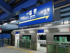 KORAIL PASS 3日間 移動日 金海空港〜広域電鉄東海線 2018年11月