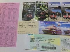 台湾全国で使える交通プリペイドカード