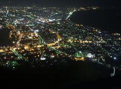 函館山の展望台でアジア系観光客とおしくらまんじゅう/食いしん坊のぶらり旅「北海道編」