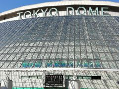 "SUPER JUNIOR WORLD TOUR ""SUPER SHOW 7"" in JAPAN 181130・1201"
