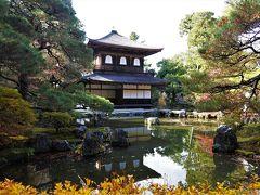 京都紅葉巡り2018 再訪