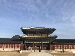 女一人 初・韓国ソウル旅 2泊3日