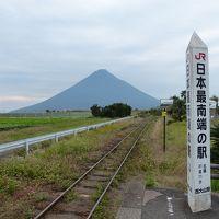 九州・四国 軽自動車で自走の旅 #06 熊本→宮崎→鹿児島