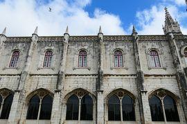 7月のポルトガル&スペイン家族旅行★2日目① ベレン地区 世界遺産 リベイラ市場