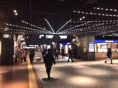 さくっと福岡12月3日岩田屋でランチしてANAプレミアムクラス搭乗専用保安検査通って羽田空港へ帰京