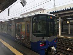 普通列車 東京~新潟~金沢~浜松~東京の旅🚃  1日目