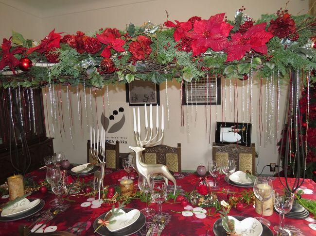 毎年行われている山手西洋館での世界のクリスマス。<br />皆さん楽しみにされていると思います。<br /><br />今年は、どういうコーディネートなのでしょうか。<br />わくわく♪<br /><br />山手西洋館世界のクリスマス2018(その2) <br />ベーリックホール・山手234番館<br />  https://4travel.jp/travelogue/11432078<br /><br />山手西洋館世界のクリスマス2018(その3) <br />イギリス館・山手111番館<br />  https://4travel.jp/travelogue/11432107