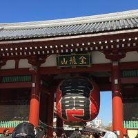 東京:浅草〜合羽橋