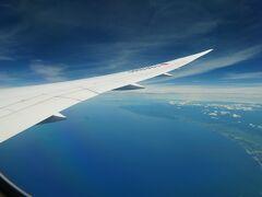 ちょっと早めの夏休みでロシア旅行 その1 ロシアビザの自力入手から成田空港からの出発編