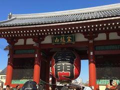 東京:浅草~合羽橋