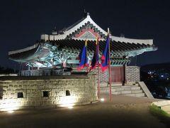 紅葉の韓国江原道の旅 その1「成田から水原華城、平昌泊」