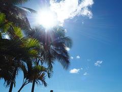 初海外はハワイ4泊6日ひとり旅①
