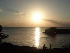 冬でも暖かい沖縄へ(16)おきなわポークビレッジで頂く肉厚ジューシーな紅豚トンカツ:美しい夕日を眺めながら
