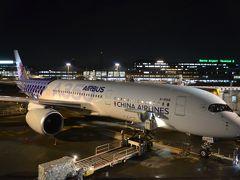 【また行くの?台北と関西】(1)準備と出発…チャイナエアラインCI105便エコノミークラス搭乗記