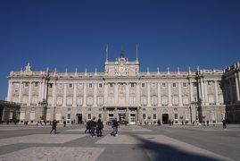 無料航空券で年末マドリード旅行 その10 朝一番の王宮見学とセラルボ美術館の無料見学はどっちも行列!