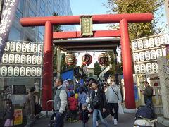 三の酉 市守大鳥神社 八王子 2018/11/25