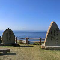 鰹を求めて枕崎へ(3)サイクリングの後は『だいとく』でぶえん鰹&鹿籠豚