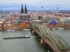 メルヘンの世界に飛び込んできた。ドイツ・クリスマスマーケットを満喫の旅【5~①】 ~ケルン街歩きとクリスマスマーケット~